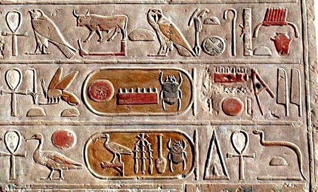 hiéroglyphe égyptien représentant le miel