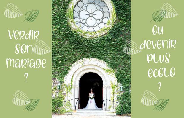 Organiser un mariage ecolo  ou eco responsable