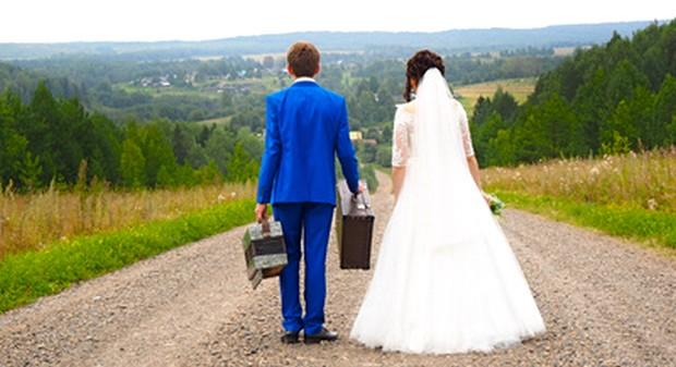 Mariage Elopement